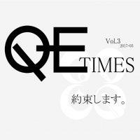 QE TIMES Vol.3
